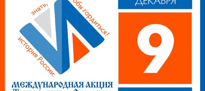 Каждый день горжусь Россией!