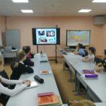 Урок: моря России