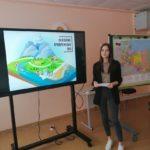 Урок: моря России.1