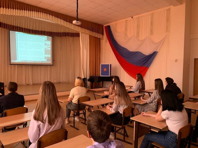Всероссийский открытый урок по ОБЖ