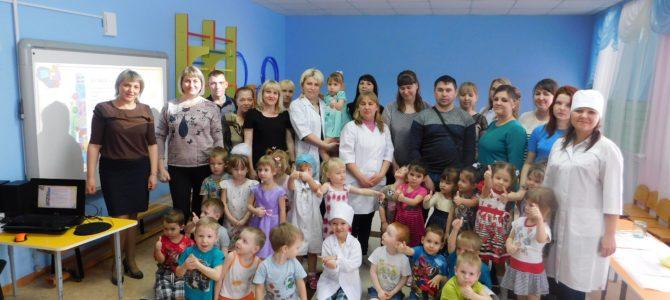 День науки в детском саду «Ветерок»